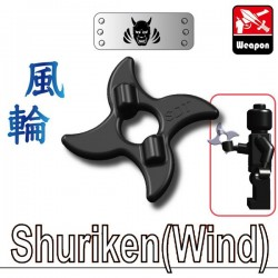 Lego Accessoires Minifig Custom SIDAN TOYS Shuriken (Wind) (noir) (La Petite Brique)
