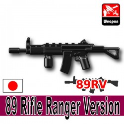 Lego Accessories Minifigure Si-Dan Toys - 89 Rifle Ranger Version 89RV (Black)