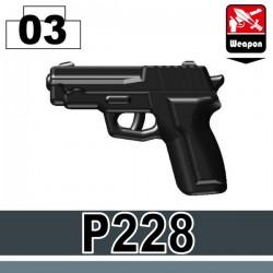 P228 (Black)