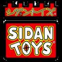 Si-Dan Toys